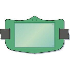 つくし工房 TSUKUSHI KOBO つくし e腕章 透明ポケット付き 緑 ショートゴムバンド付