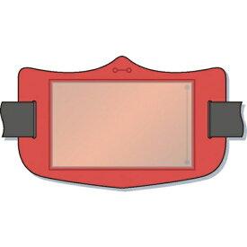 つくし工房 TSUKUSHI KOBO つくし e腕章 透明ポケット付き 赤 ショートゴムバンド付