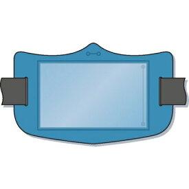 つくし工房 TSUKUSHI KOBO つくし e腕章 透明ポケット付き 青 ショートゴムバンド付