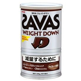明治 meiji ザバス ウェイトダウン【チョコレート風味/336g(約16食分)】