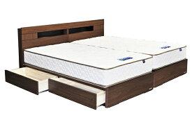 東京ベッド TOKYO BED 【フレームのみ】収納付き キャビネットタイプ ターナ(セミダブルサイズ) 【代金引換配送不可】