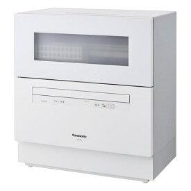 パナソニック Panasonic 食器洗い乾燥機 (5人用・食器点数40点) NP-TH2-W ホワイト [5人用][NPTH2 食洗機]