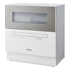 パナソニック Panasonic 食器洗い乾燥機 (5人用・食器点数40点) NP-TH2-N シャンパンゴールド [5人用][NPTH2 食洗機]