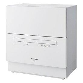 パナソニック Panasonic 食器洗い乾燥機 (5人用・食器点数40点) NP-TA2-W ホワイト [5人用][NPTA2 食洗機]