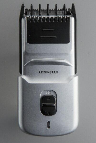 ロゼンスター LOZENSTAR 充電式セルフバリカン RE-950[RE950]