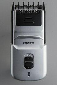 ロゼンスター LOZENSTAR RE-950 セルフバリカン [交流充電式 /国内・海外対応][RE950]