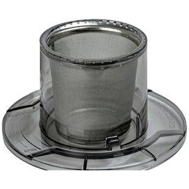 UNIQ ユニーク UQCR8200FILTER コーヒーメーカー用アクセサリー グレー[UQCR8200FILTER]