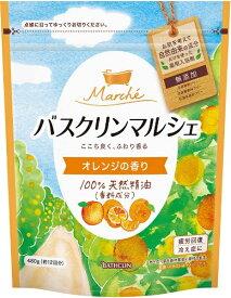 バスクリン BATHCLIN マルシェ オレンジの香り(480g) [入浴剤]【rb_pcp】