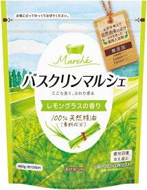 バスクリン BATHCLIN マルシェ レモングラスの香り(480g) [入浴剤]【rb_pcp】