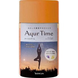 バスクリン BATHCLIN Ayur Time(アーユルタイム)ラベンダー&イランイランの香り(720g)[入浴剤]