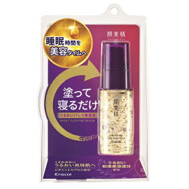 クラシエ Kracie 肌美精 ターニングケア保湿 ナイトスリーピングセラム(30g)[美容液]