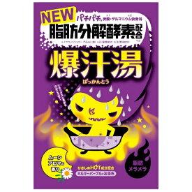 バイソン Bison 爆汗湯 ムーンアロマの香り(60g) [入浴剤]