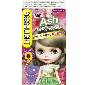 シュワルツコフヘンケル Henkel Japan FRESH LIGHT(フレッシュライト) ミルキーヘアカラー ミントアッシュ(1個)[ヘアカラー]