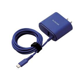 エレコム ELECOM [Type-C] ケーブル一体型AC充電器 ケーブル一体型 USB-Aメス付 1.5m 5V3A対応 ブルー MPA-ACC06XBU