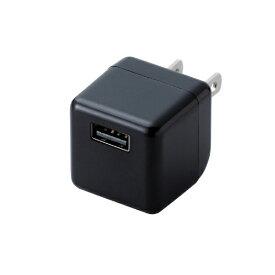 エレコム ELECOM スマホ用USB充電コンセントアダプタ USBメス×1 CUBE型 1.8A出力 ブラック MPA-ACUBN003XBK [1ポート]