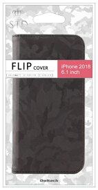 OWLTECH オウルテック iPhone XR 6.1インチ対応手帳型ケースPUレザーカモフラージュブラック OWL-CVIA6107-CABK
