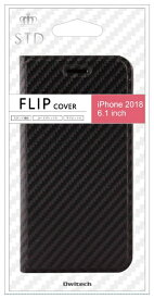 OWLTECH オウルテック iPhone XR 6.1インチ対応手帳型ケースPUレザーカーボン調ブラック OWL-CVIA6108-CBBK