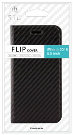 OWLTECH オウルテック iPhone XS Max 6.5インチ対応手帳型ケースPUレザーカーボン調ブラック OWL-CVIA6508-CBBK