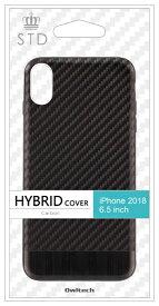 OWLTECH オウルテック iPhone XS Max 6.5インチ対応ハイブリッドケースカーボン調ブラック OWL-CVIA6509-CBBK