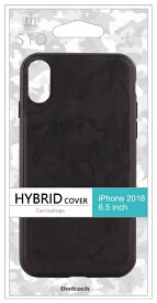 OWLTECH オウルテック iPhone XS Max 6.5インチ対応ハイブリッドケースカモフラージュブラック OWL-CVIA6510-CABK