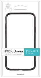 OWLTECH オウルテック iPhone XS Max 6.5インチ対応 ハイブリッドバンパー ブラック OWL-CVIA6515-BK