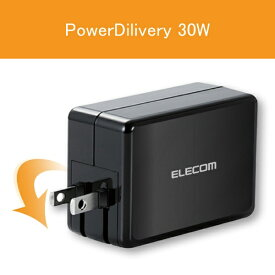 エレコム ELECOM スマホ用USB充電コンセントアダプタ PD対応 30W Type-C1ポート MPA-ACCP01BK ブラック
