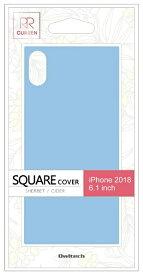 OWLTECH オウルテック iPhone XR 6.1インチ対応 背面強化ガラスハイブリットケース サイダー OWL-CVIA6117-CI