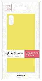 OWLTECH オウルテック iPhone XR 6.1インチ対応 背面強化ガラスハイブリットケース レモン OWL-CVIA6117-LN