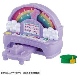 バンダイ BANDAI キラキラハッピー★ ひらけ!ここたま にじのピアノ&こくばんセット