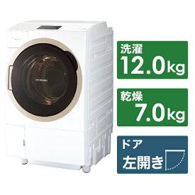 東芝 TOSHIBA TW-127X7L-W ドラム式洗濯乾燥機 ZABOON(ザブーン) グランホワイト [洗濯12.0kg /乾燥7.0kg /ヒートポンプ乾燥 /左開き][TW127X7LW]