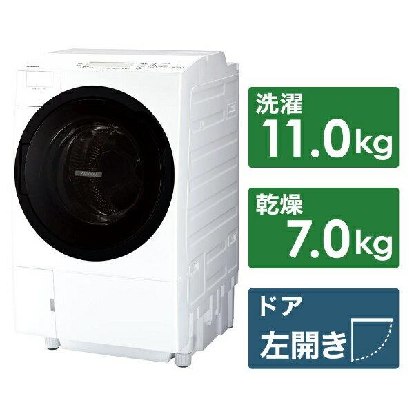 東芝 TOSHIBA TW-117A7L-W ドラム式洗濯乾燥機 ZABOON(ザブーン) グランホワイト [洗濯11.0kg /乾燥7.0kg /ヒートポンプ乾燥 /左開き][TW117A7LW]