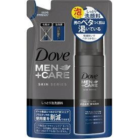 ユニリーバJCM Unilever DOVE(ダヴ)MEN+CARE メン+ケア モイスチャー(120ml)つめかえ用[泡洗顔]【wtcool】