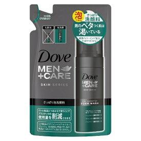 ユニリーバJCM Unilever DOVE(ダヴ)MEN+CARE メン+ケア オイルリフレッシュ泡洗顔料(120ml)つめかえ用[泡洗顔]【wtcool】