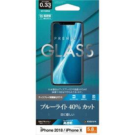 ラスタバナナ RastaBanana iPhone XS 5.8インチ / パネル ブルーライトカット GE1310IP858