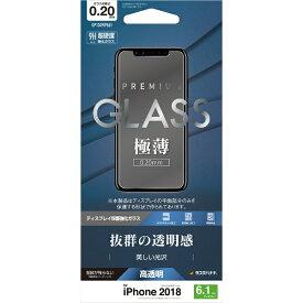 ラスタバナナ RastaBanana iPhone XR 6.1インチ パネル 光沢 0.2mm GP1349IP861