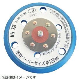 空研 Kuken 空研 ブルーパッド 穴あき ノリタイプ