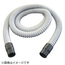 空研 Kuken 空研 ダスト・ホースカフスセット