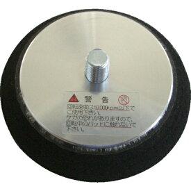 空研 Kuken 空研 MRS−35マジックパッド70mm