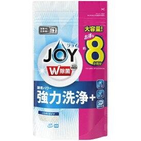 P&G ピーアンドジー JOY(ジョイ)食洗機用ジョイ 除菌 詰替特大(930g)〔食器用洗剤〕