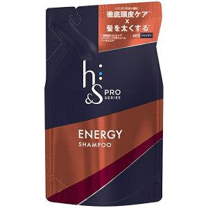 P&G ピーアンドジー h&s(エイチアンドエス)PRO Series エナジー シャンプー(300ml)つめかえ用[シャンプー]