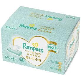 P&G ピーアンドジー Pampers(パンパース)肌へのいちばん おしりふき[おしりふき]【wtbaby】