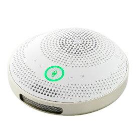 ヤマハ YAMAHA ユニファイドコミュニケーションスピーカーフォン ケーブルバンド付属モデル YVC-R200W ホワイト [USB電源][YVCR200W]