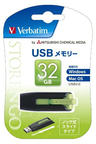 三菱ケミカルメディア MITSUBISHI CHEMICAL MEDIA USB2.0対応USBメモリ 32GB USBNV32GG-B グリーン [32GB]