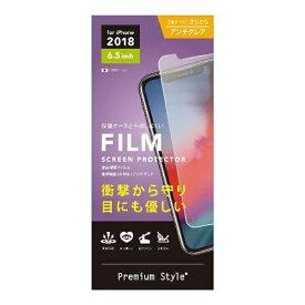 PGA iPhone XS Max 6.5インチ用 液晶保護フィルム PG-18ZSF06 衝撃吸収EXTRA アンチグレア
