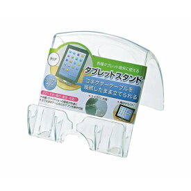 エコー金属 ECHO KINZOKU タブレットスタンド 1047111 クリア