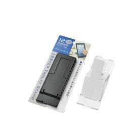エコー金属 ECHO KINZOKU 12ステップ タブレットスタンド 1047124