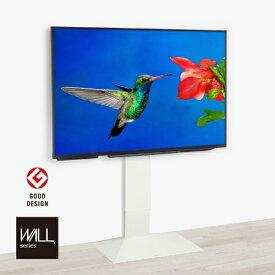 ナカムラ NAKAMURA 32〜80V型対応 壁寄せテレビスタンド WALL ウォール V3 ハイタイプ ホワイト M05000124