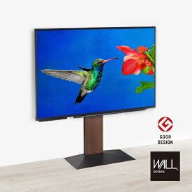 ナカムラ 〜80V型対応 壁寄せテレビスタンド WALL ウォール V3 ロータイプ ウォールナット M05000130