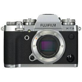 富士フイルム FUJIFILM X-T3-S ミラーレス一眼カメラ シルバー [ボディ単体][FXT3S]