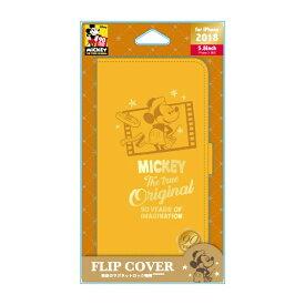 PGA iPhone XS 5.8インチ用 フリップカバー ミッキーマウス オレンジ PG-DFP544M9O ミッキーマウス オレンジ